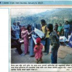 Newspaper---Kantipur,-National-Daily